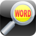 All Star Word Search Puzzle Games